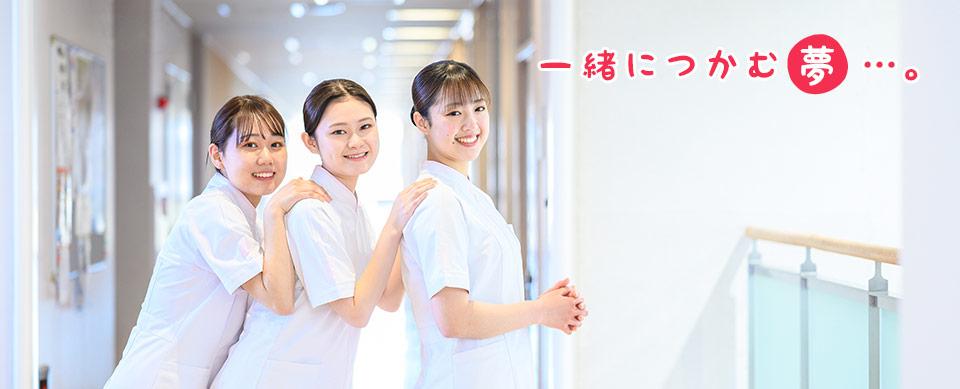 三重県 専門学校